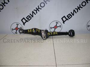 Рычаг на Honda RA8 127 194