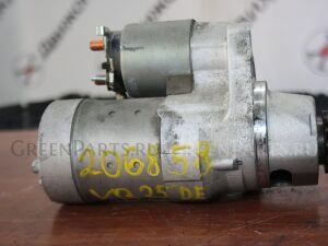 Стартер на Nissan VQ25DE 206 858