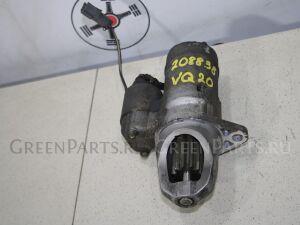 Стартер на Nissan VQ20DE 208 838