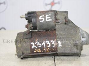 Стартер на Toyota 5E-FE 231 332