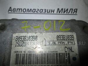 Блок efi на Isuzu Wizard UES73W 4JX1 8093810390