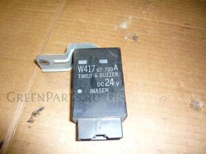 Реле на Mazda Titan WGEAD TF W41767720A