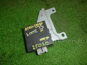 Реле на Toyota Dyna 5L 85933-25030