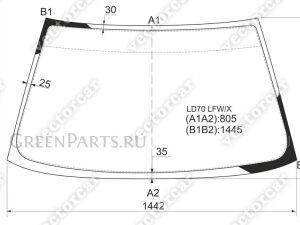 Стекло лобовое на Mitsubishi Libero CB2W;CB4W;CB5W;CD5W;CB8W;CD8W