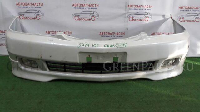 Бампер на Toyota Gaia SXM10