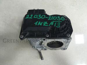 Дроссельная заслонка на Toyota Allex NZE121 1NZ-FE 22030-21030