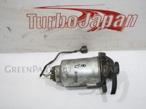 Корпус топливного фильтра на Toyota Caldina
