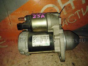 Стартер на Bmw 5 SERIES E61 N52B25A