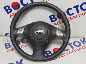 Руль на Subaru Forester SH5