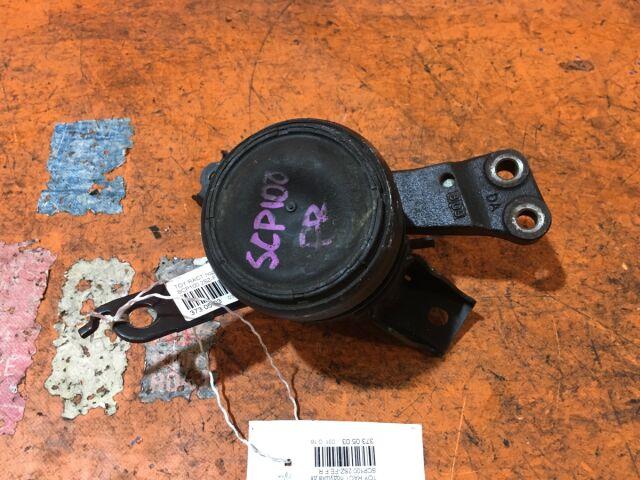Подушка двигателя на Toyota Ractis SCP100 2SZ-FE