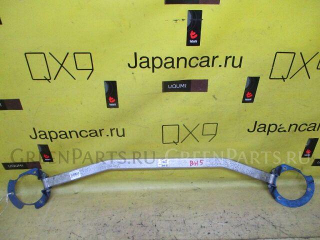 Жесткость на стойки на Subaru Legacy Wagon BH5