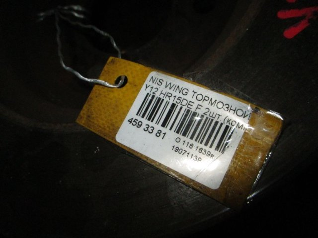 Тормозной диск на Nissan Wingroad Y12 HR15DE