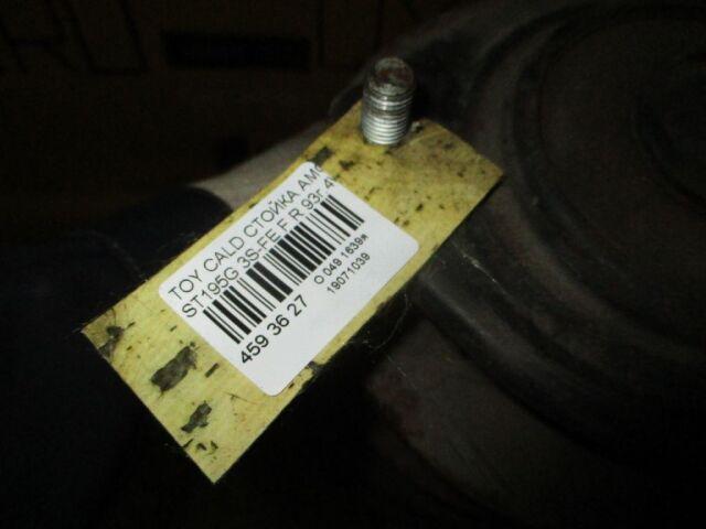 Стойка амортизатора на Toyota Caldina ST195G 3S-FE