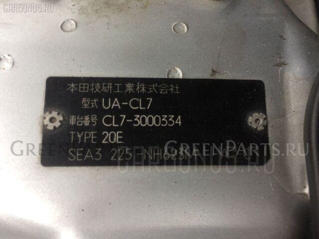 Обшивка двери на Honda Accord CL7