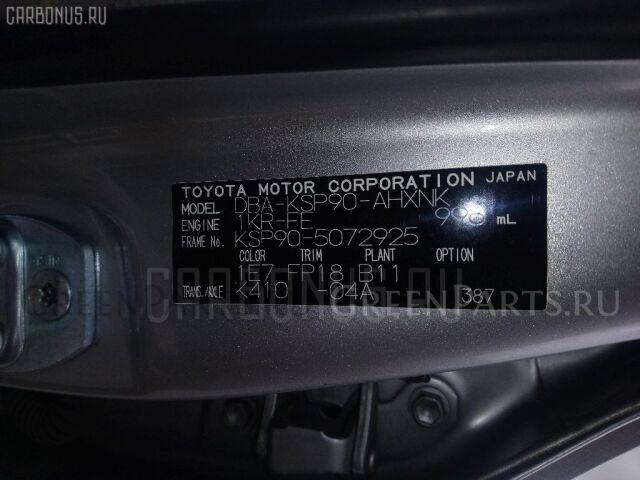 Домкрат на Toyota Vitz KSP90