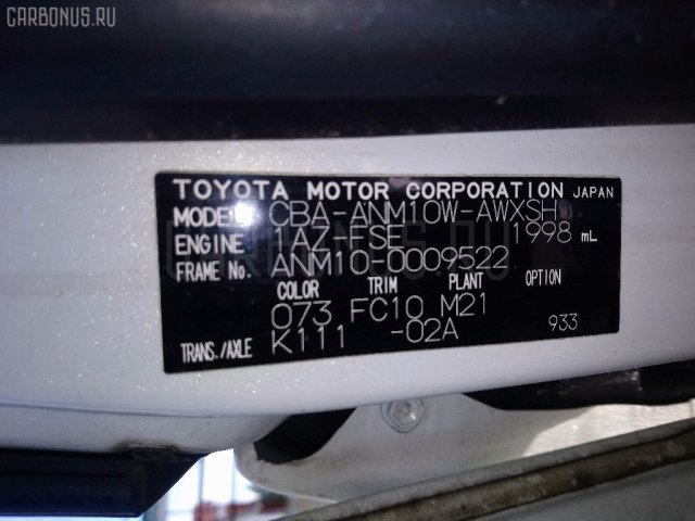 Капот на Toyota Isis ANM10G