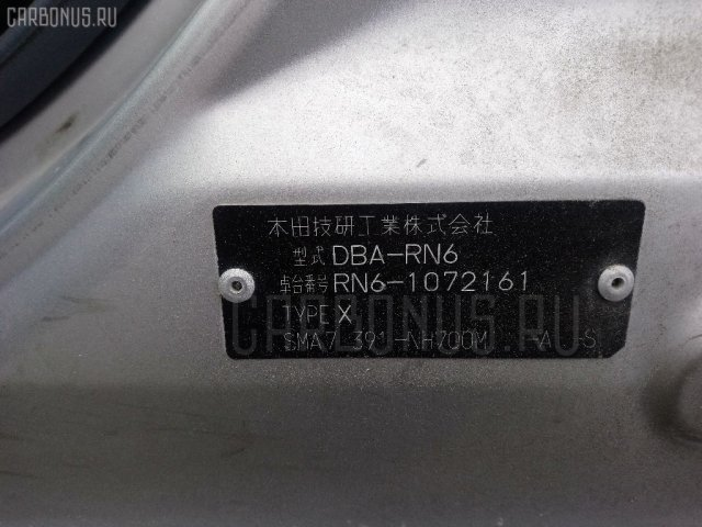 Обшивка салона на Honda Stream RN6