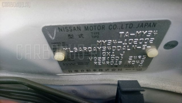 Балка подвески на Toyota Probox NCP50V 2NZ-FE