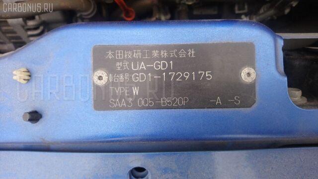 Бардачок на Honda Fit GD1