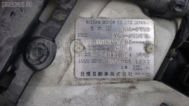 Кардан на Nissan Fuga PY50 VQ35DE