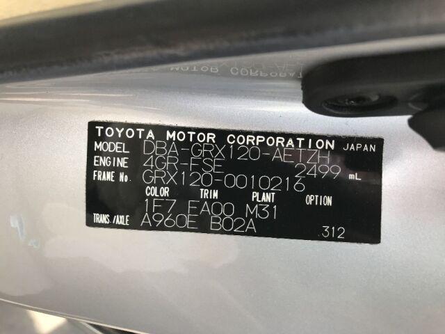 Воздуховод на Toyota Mark X GRX120