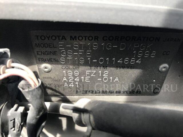 Тормозные колодки на Toyota Chaser GX100, LX100