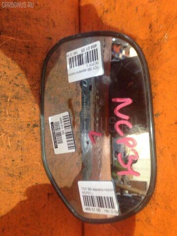 Зеркало-полотно на Toyota Bb NCP31