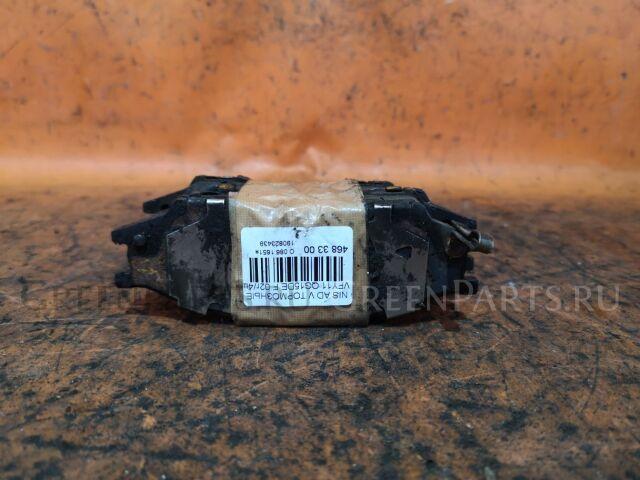 Тормозные колодки на Nissan Ad Van VFY11 QG15DE