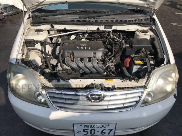 Шланг кондиционера на Toyota Corolla NZE121 1NZ-FE