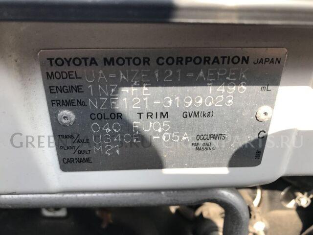 Тросик капота на Toyota Allex NZE121, NZE124, ZZE122, ZZE123, ZZE124