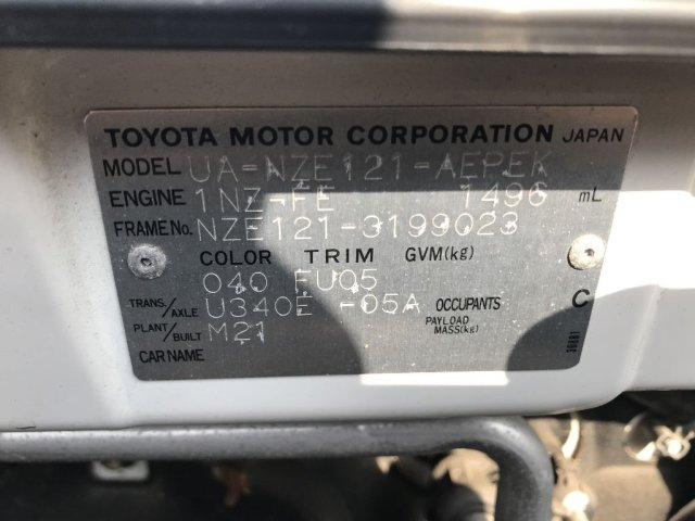 Бардачок на Toyota Corolla NZE121