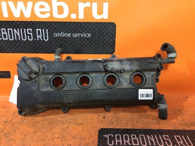 Клапанная крышка на Nissan Cube ANZ10, AZ10, Z10 CG13DE, CGA3DE