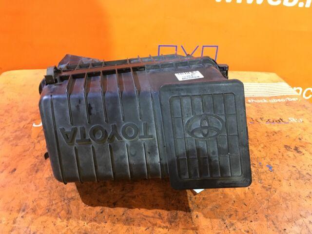 Корпус воздушного фильтра на Toyota Nadia ACN10, ACN10H, ACN15, ACN15H, SXN10 1AZ-FSE, 3S-FSE