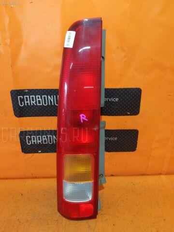 Стоп на Honda Capa GA4 R2238