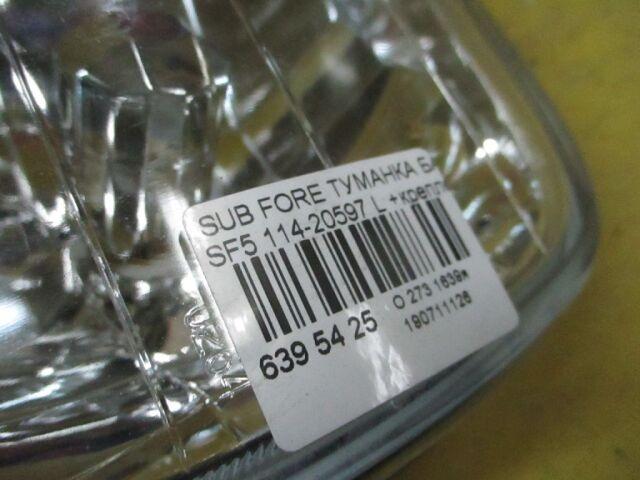 Туманка бамперная на Subaru Forester SF5 114-20597