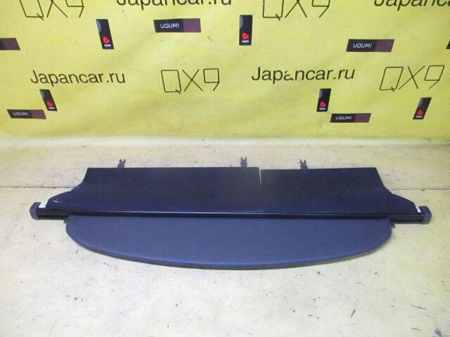 Шторка багажника на Toyota Corolla Fielder NZE121G