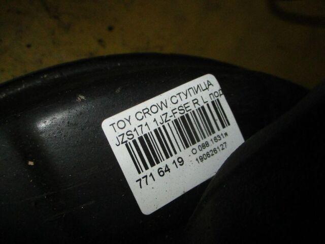 Ступица на Toyota Crown JZS171 1JZ-FSE