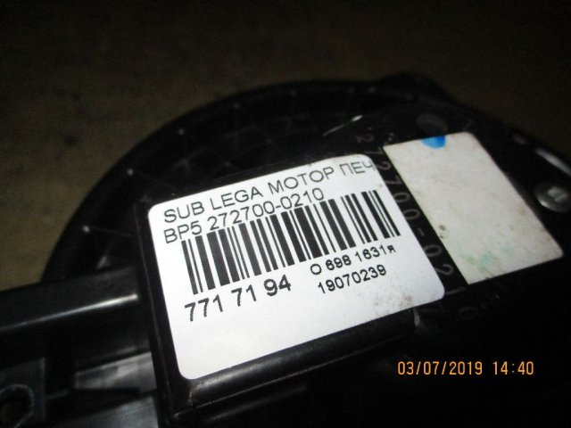 Мотор печки на Subaru Legacy Wagon BP5