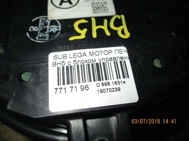 Мотор печки на Subaru Legacy Wagon BH5