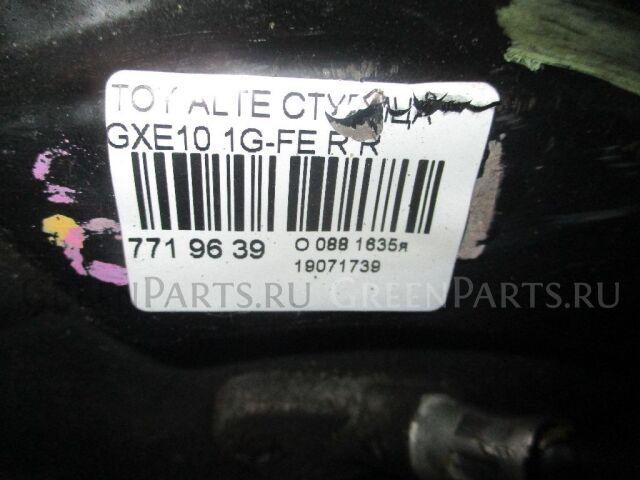 Ступица на Toyota Altezza GXE10 1G-FE