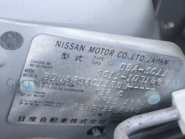 Стойка амортизатора на Nissan Livina Geniss L