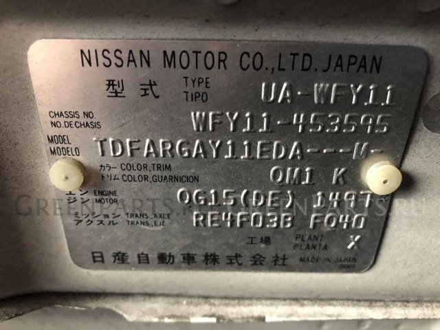 Крыло на Nissan Wingroad WFY11