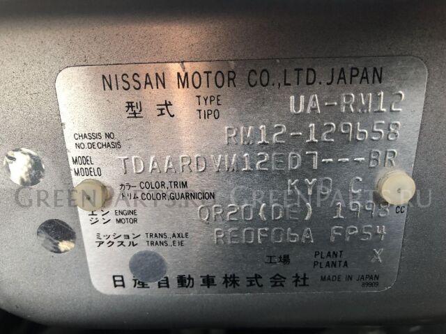 Датчик abs на Nissan Liberty RM12 QR20DE