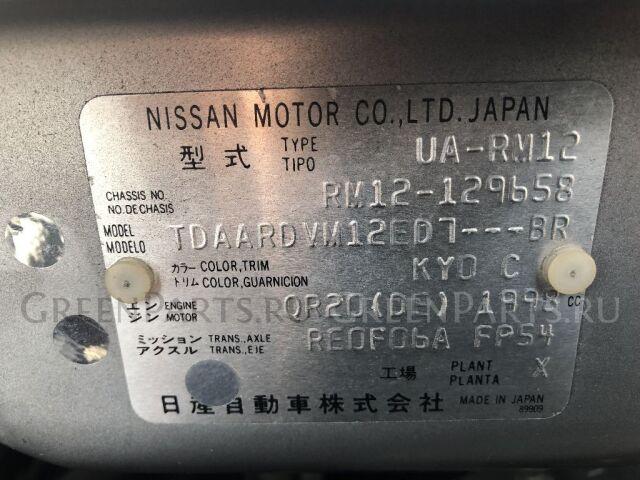 Катушка зажигания на Nissan Primera TNP12, TP12 QR20DE