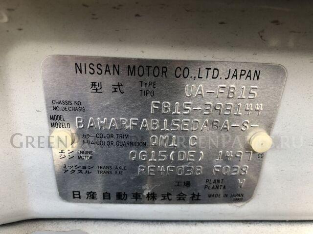 Главный тормозной цилиндр на Nissan Sunny FB15