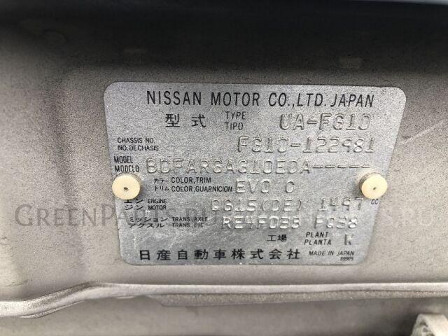Крыло на Nissan Bluebird Sylphy FG10