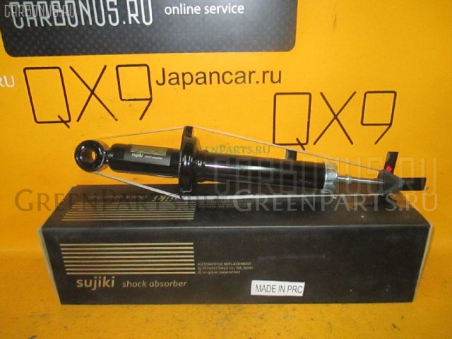 Стойка амортизатора на Hyundai Sonata EK, NF