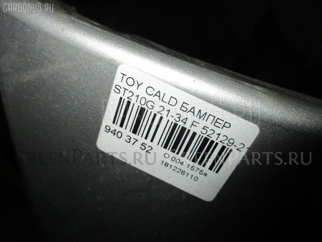 Бампер на Toyota Caldina ST210G 21-34