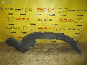 Подкрылок на Mazda Mpv LW3W L3