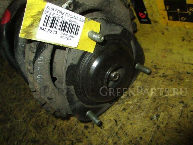 Стойка амортизатора на Subaru Legacy Grand Wagon BG9
